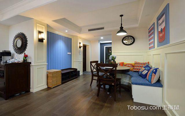 80平米美式小两房装修效果图 餐厅