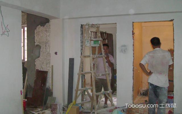 新房自己装修可以省多少钱之零散费用