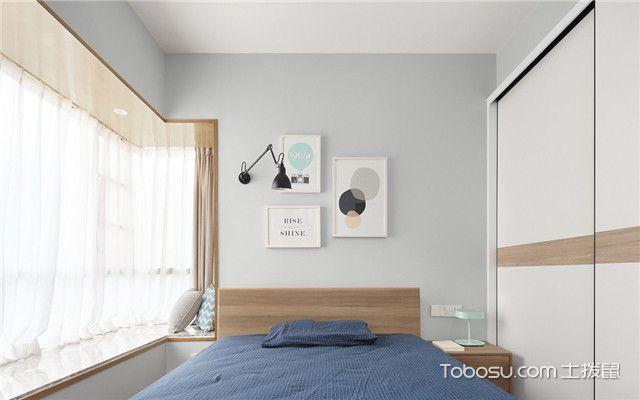 70平米房装修费用