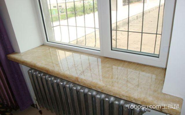 窗台石材质