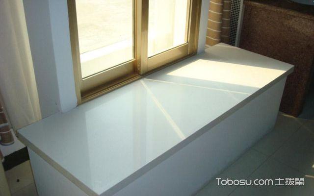 窗台石材质哪种好用