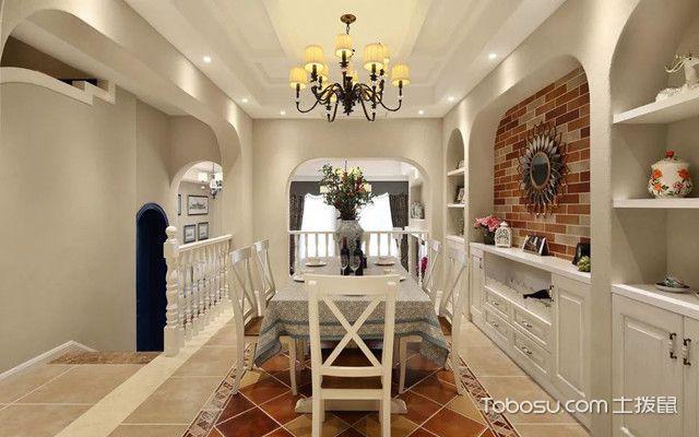 140平复式四居室装修餐厅