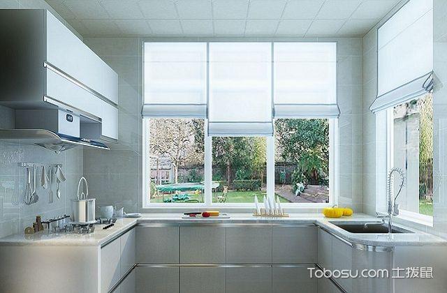 最新小户型厨房吊顶装修效果图之冷色