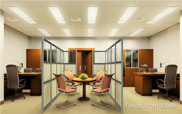 办公室家具材质