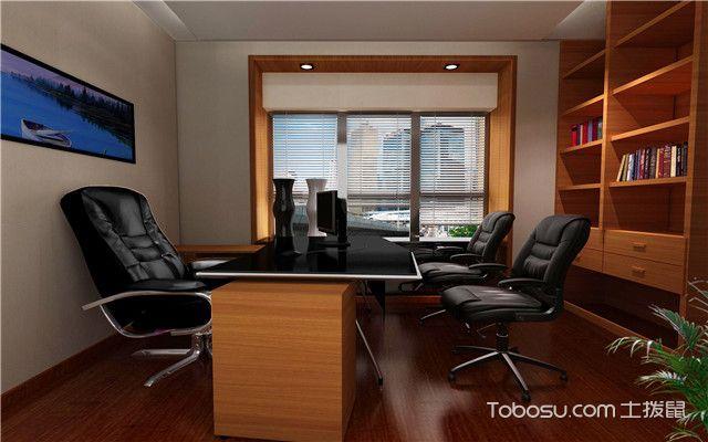 办公室家具材质介绍