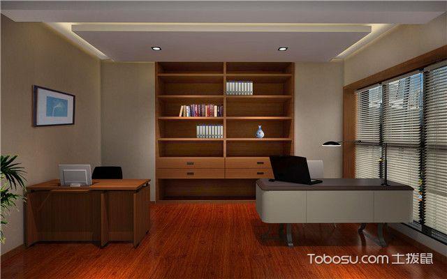 办公室家具材质种类
