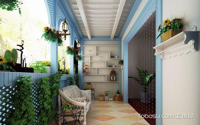 生活小阳台怎么装修设计之花园