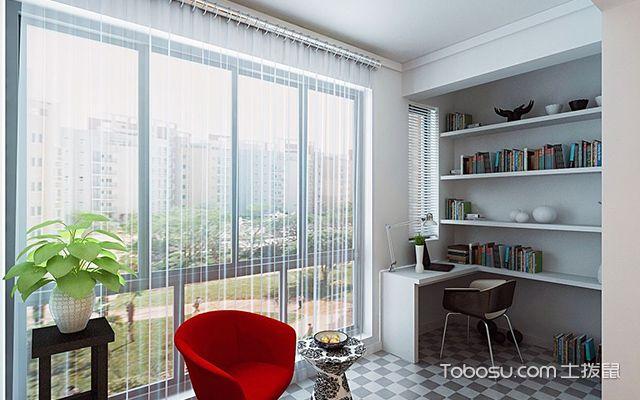 大阳台怎样装修成书房——案例三