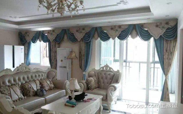 怎样安装窗帘调整
