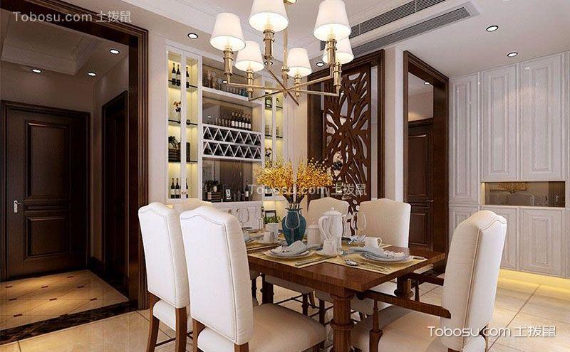 精致居家经典小户型餐厅装潢效果图