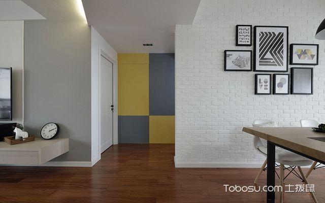 苏州98平北欧风格两房装修案例—客厅