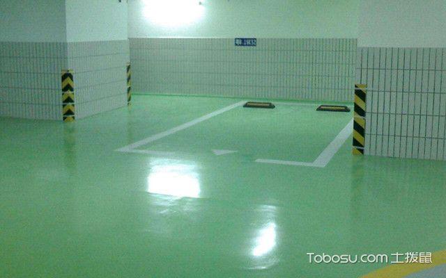 什么是水泥地板漆的分类