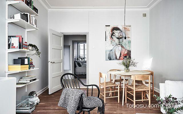 55平米小户型北欧装修图餐厅
