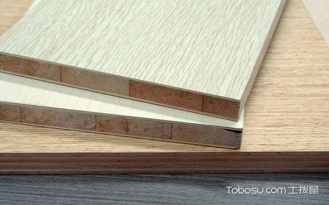 木工板与密度板的区别密度板