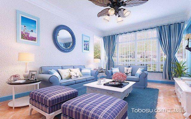 地中海风格客厅窗帘蓝色