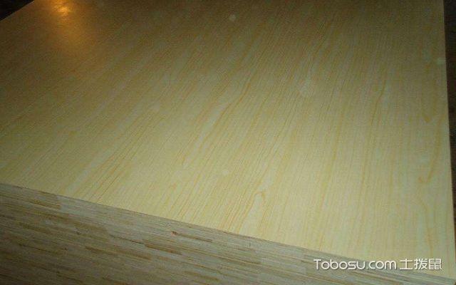 什么是免漆木工板材质