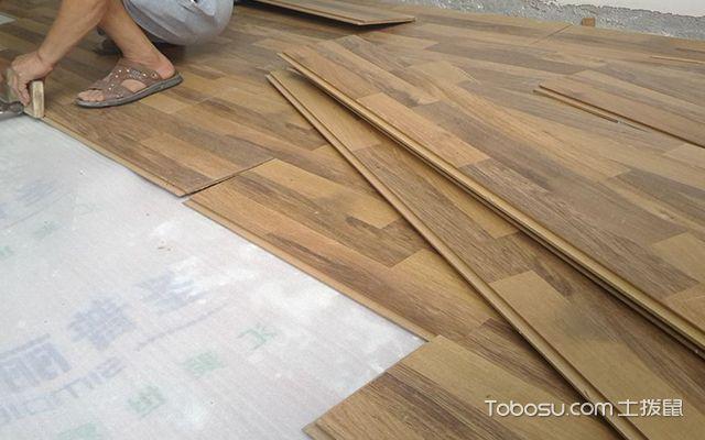 强化复合地板怎么铺图二