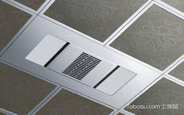 铝扣板吊顶灯具安装图2