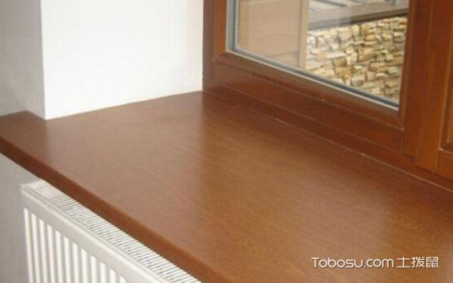 窗台石用什么材质的—装饰面板