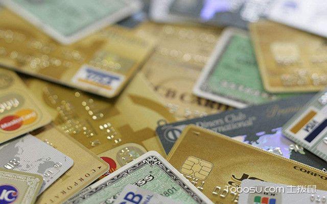 信用卡还房贷怎么样