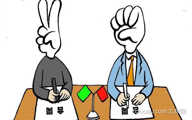 装修合同怎样签订才是安全合理的?
