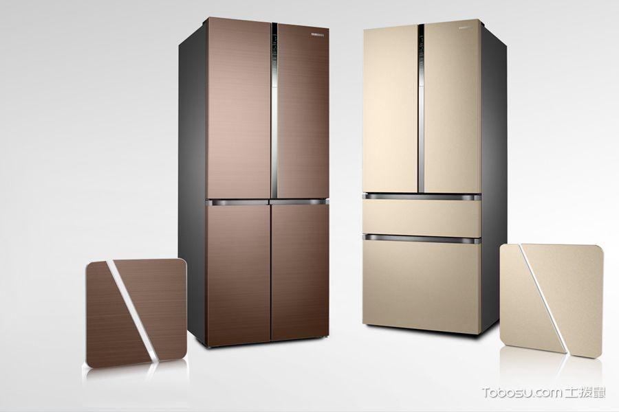 家用冰箱尺寸如何选择_土拨鼠装修经验
