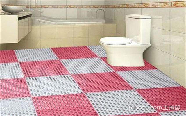 浴室防滑垫怎么选