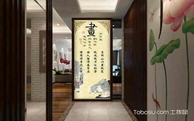 中式门厅玄关效果图