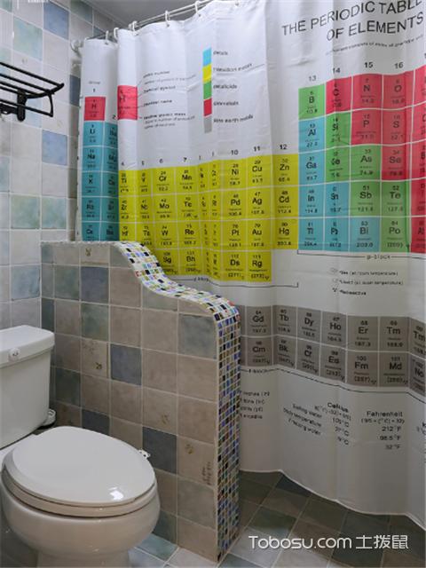 卫生间浴帘效果图