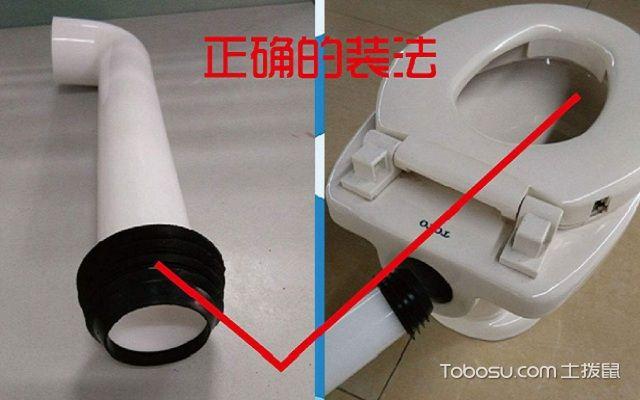 蹲便器接口如何安装检测漏水