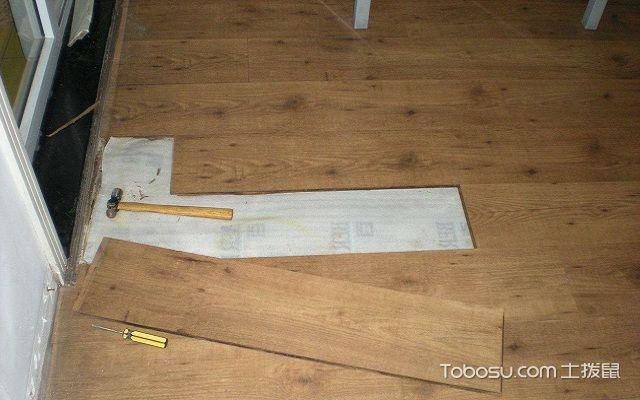 复合木地板安装方法清洁