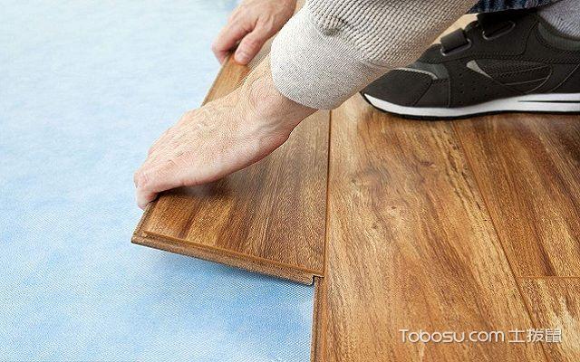 复合木地板安装方法压条