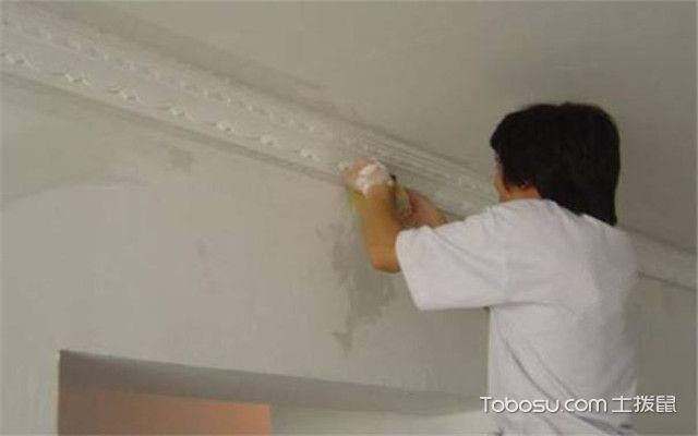 石膏线安装方法步骤图片