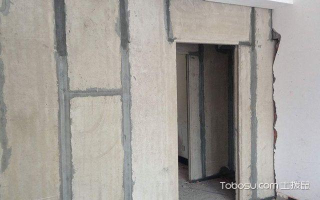水泥板隔墙施工工艺图2