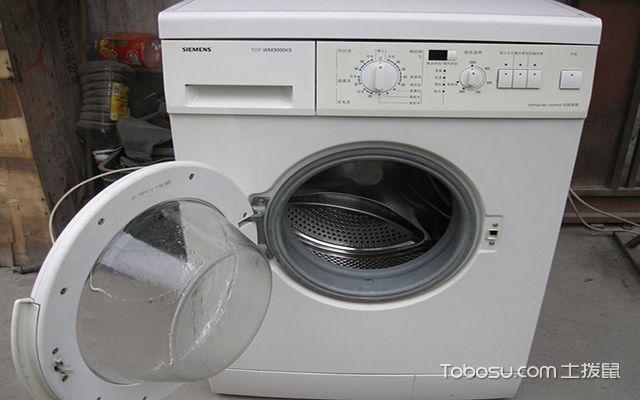 西门子滚筒洗衣机_土拨鼠学装修网