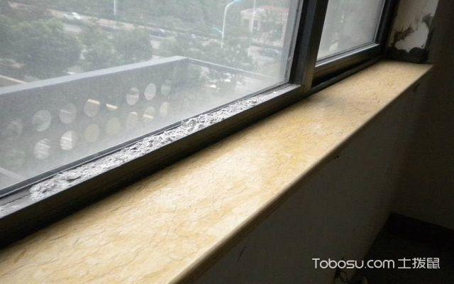 窗台石材质哪种好