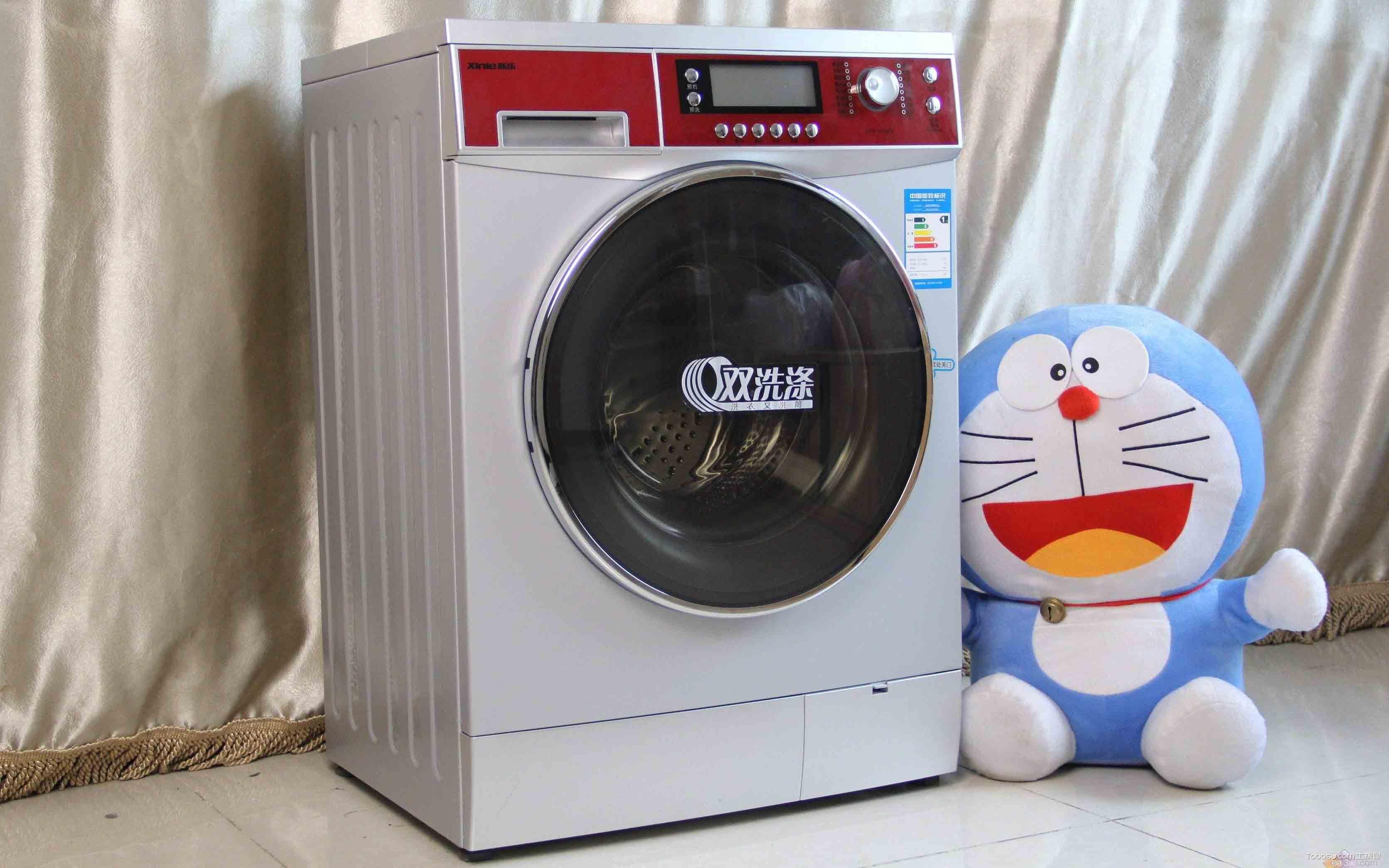 新乐洗衣机_土拨鼠装修经验