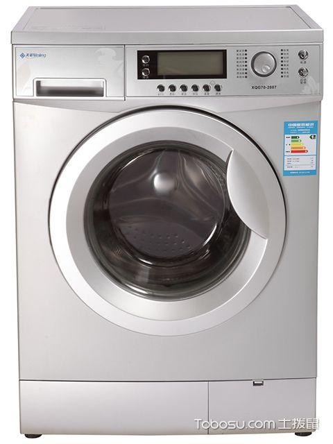 美菱洗衣机产品_土拨鼠学装修
