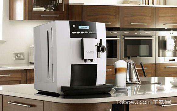 全自动咖啡机_土拨鼠装修经验