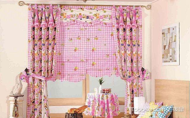儿童房窗帘布艺双层