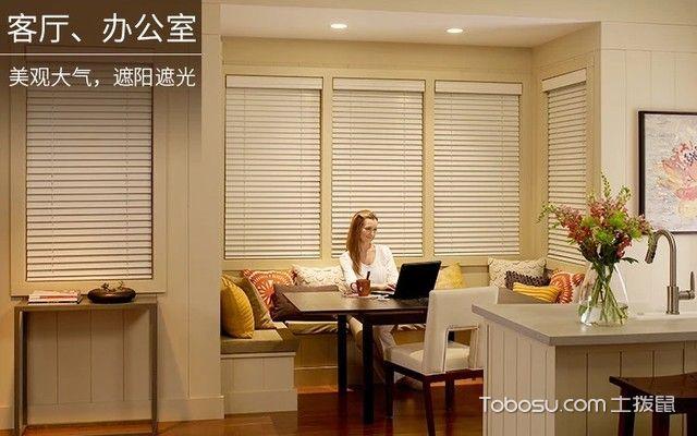 手动式百叶窗安装效果图