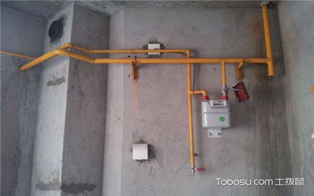 装修厨房天然气如何走线介绍