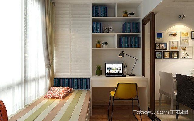 最新小户型书房搁板装修效果图榻榻米