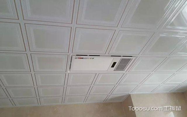集成吊顶安装的注意事项案例图1