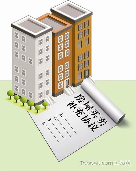 买房纠纷怎么维权面积