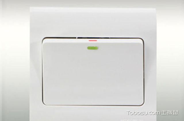 怎样选购合格的开关插座面板之银光条
