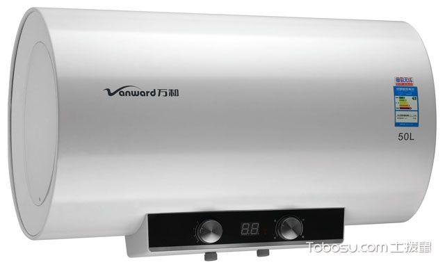 电热水器安装