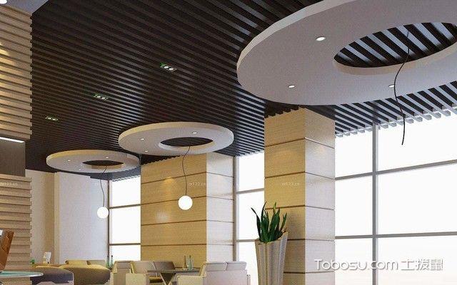 格栅吊顶如何安装吸顶灯效果图