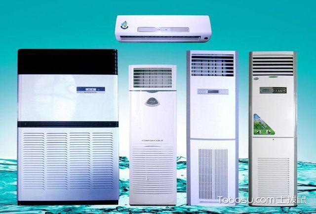 水空调好用吗
