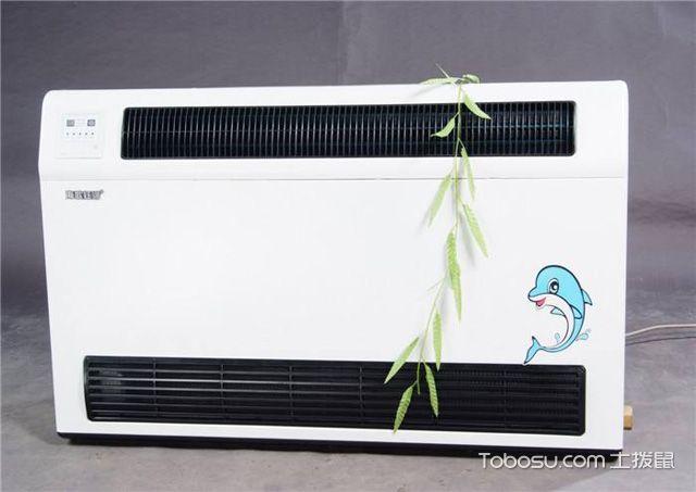 水空调注意事项